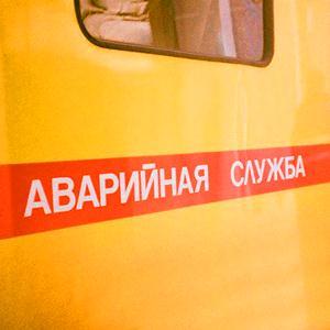 Аварийные службы Уральска