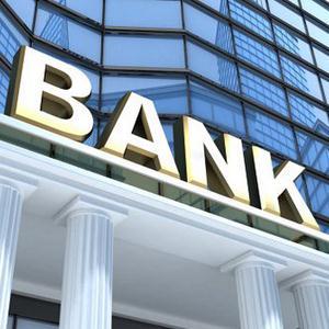 Банки Уральска