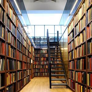 Библиотеки Уральска