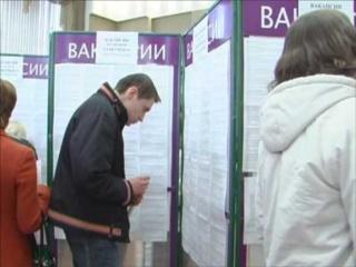 Центры занятости Уральска