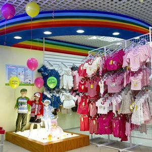 Детские магазины Уральска