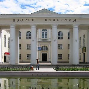 Дворцы и дома культуры Уральска