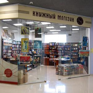 Книжные магазины Уральска