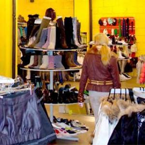 Магазины одежды и обуви Уральска