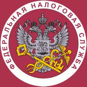 Налоговые инспекции, службы Уральска