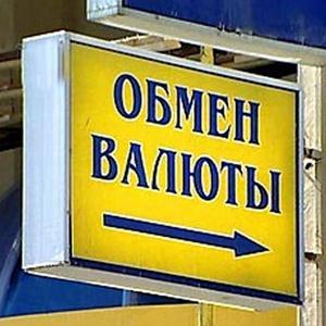 Обмен валют Уральска