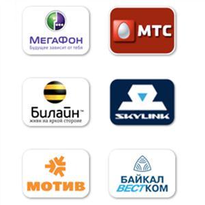 Операторы сотовой связи Уральска