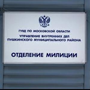 Отделения полиции Уральска