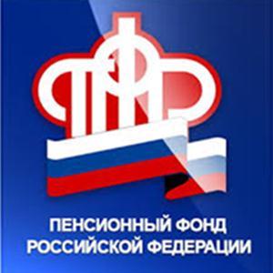 Пенсионные фонды Уральска