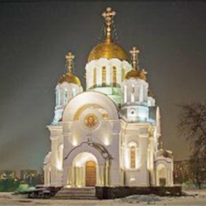 Религиозные учреждения Уральска