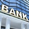 Банки в Уральске