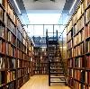 Библиотеки в Уральске