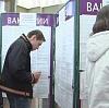 Центры занятости в Уральске