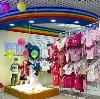Детские магазины в Уральске