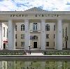 Дворцы и дома культуры в Уральске