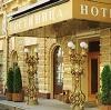 Гостиницы в Уральске