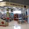 Книжные магазины в Уральске