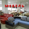Магазины мебели в Уральске