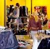 Магазины одежды и обуви в Уральске