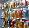 Парфюмерные магазины в Уральске