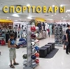 Спортивные магазины в Уральске