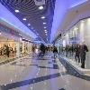 Торговые центры в Уральске