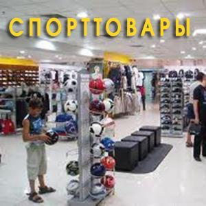 Спортивные магазины Уральска