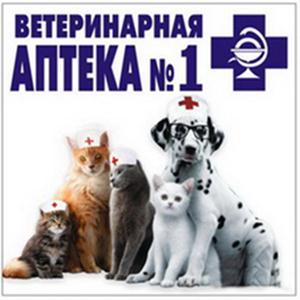 Ветеринарные аптеки Уральска